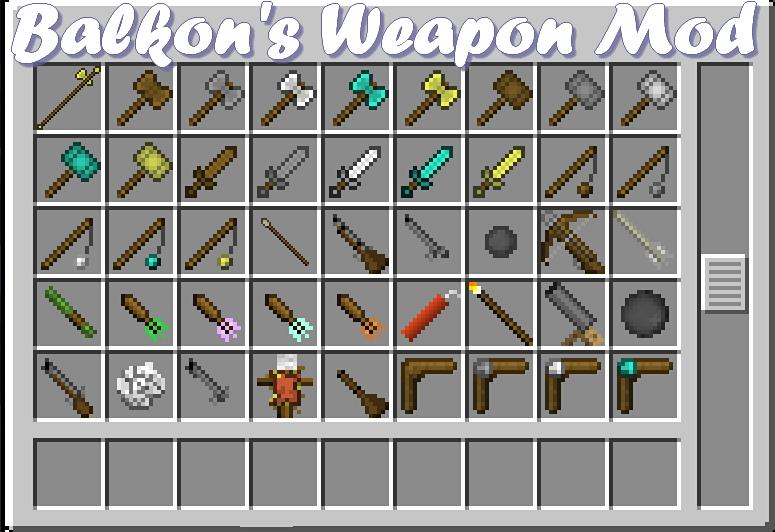Techguns Mod оружие, npc, броня, кровь [1.12.2] [1.7.10 ...